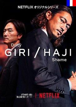 Giri/Haji - Saison 1