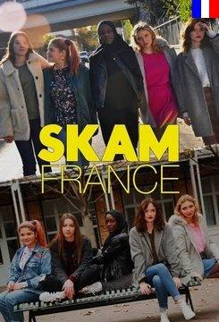 SKAM France - Saison 5