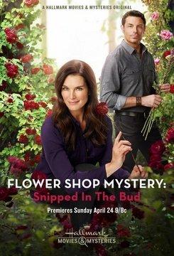 Petits meurtres et chrysanthèmes : les roses de la vengeance