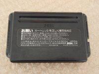 Le TopiShop - Super Famicom - PC Engine - Mega Drive - etc Mini_200119055500535759