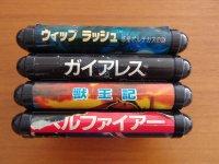 Le TopiShop - Super Famicom - PC Engine - Mega Drive - etc Mini_200119055505570554