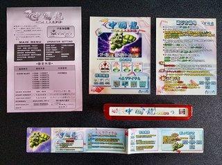 9BCD99BD-AC85-4879-860F-7D95A9084202.