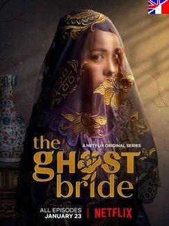 L'épouse fantôme - Saison 1