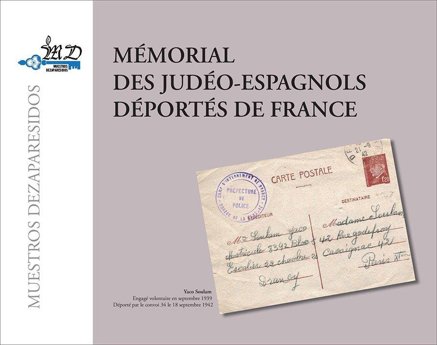 Livre-Mémorial judéo-espagnols