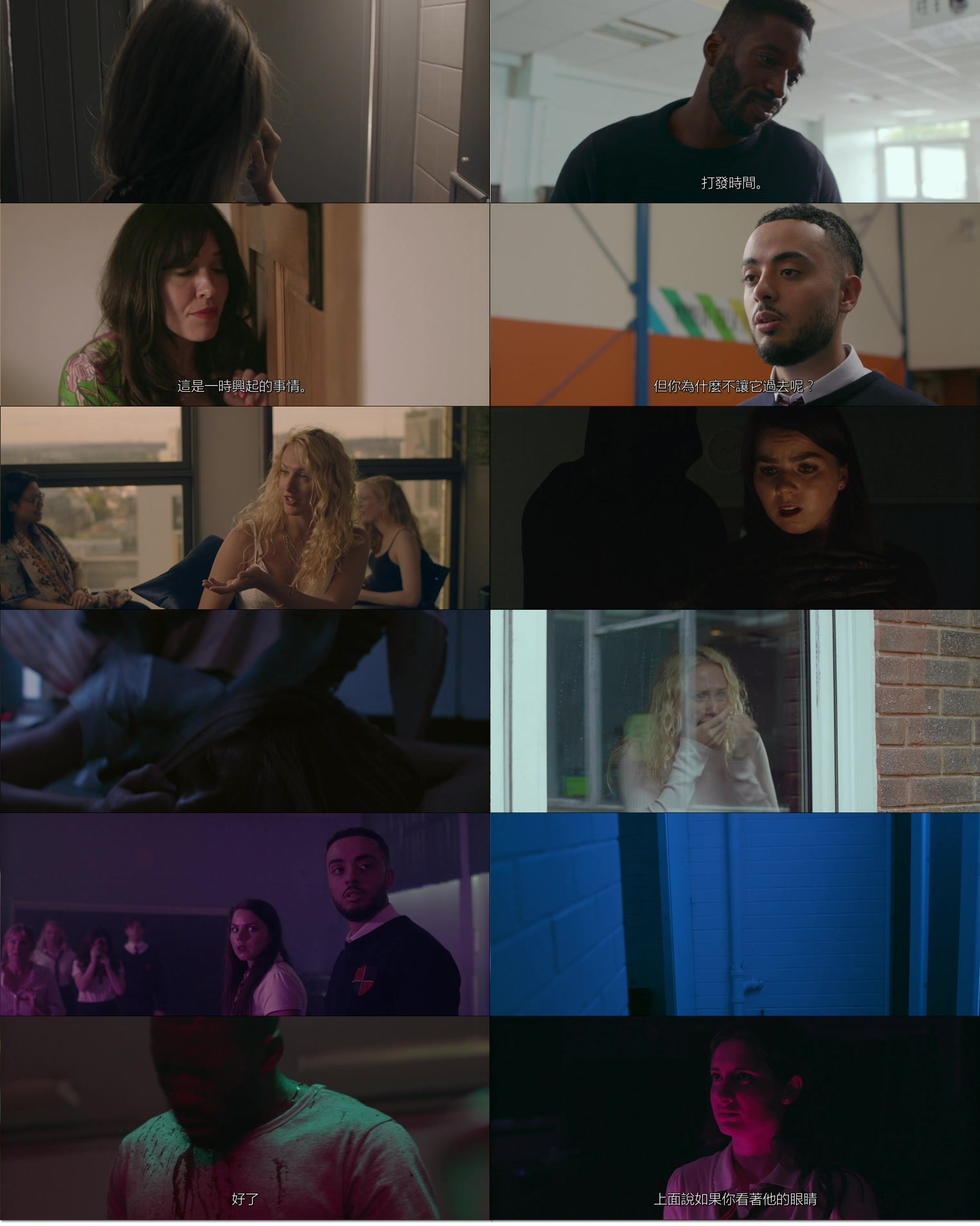 Cupid.2020.1080p.WEB-DL.H264.AC3-EVO.mkv