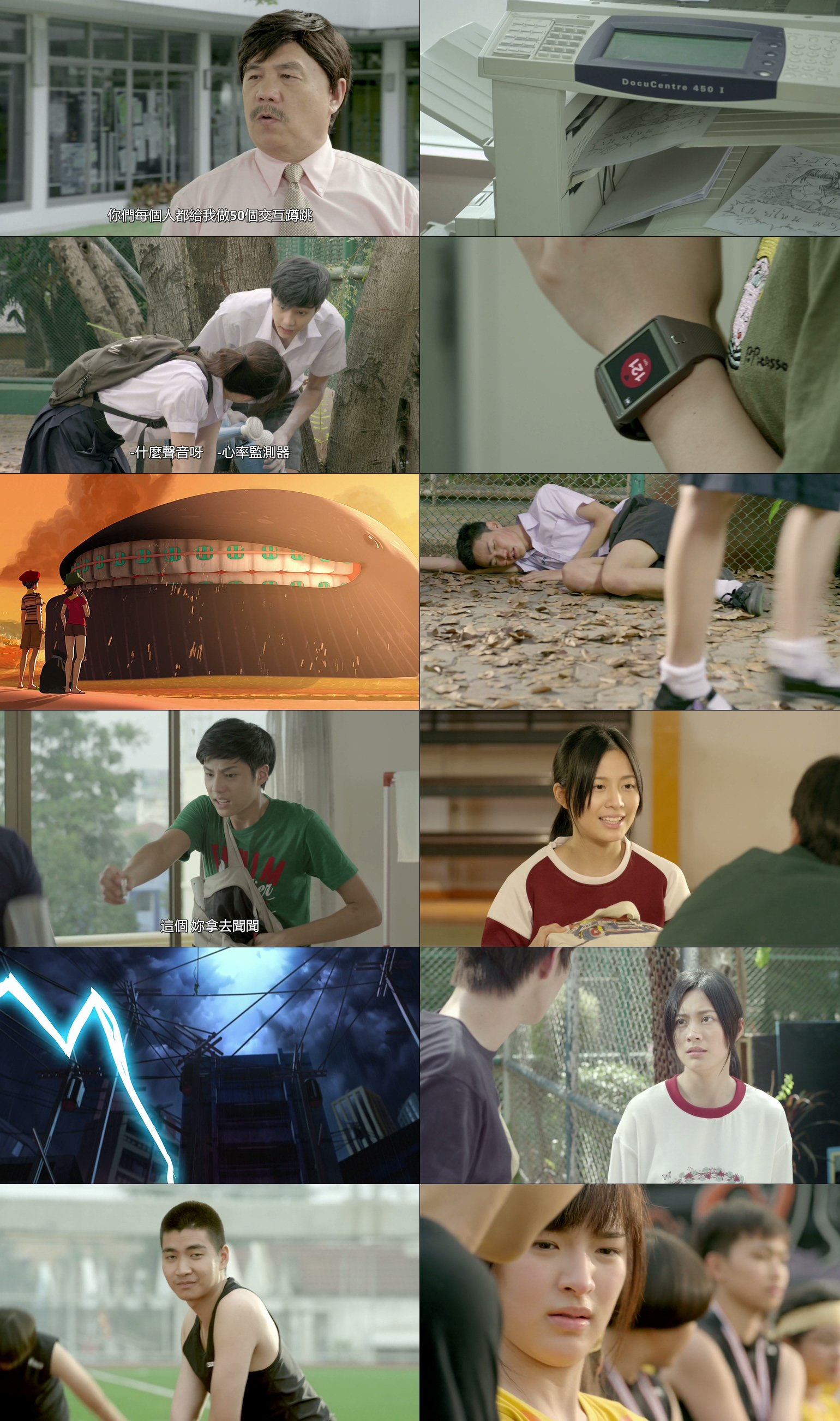 May.Who.2015.1080p.BDRip.x264-FEWAT