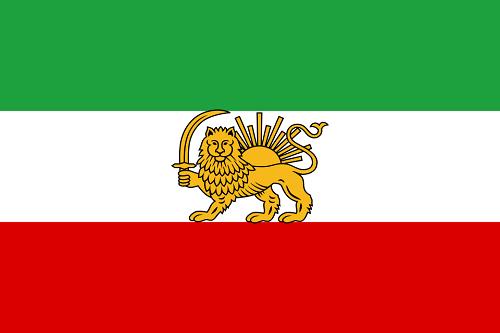 [✔] État Impérial de Perse 200221085948598726