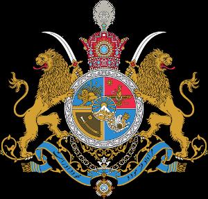 [✔] État Impérial de Perse 200221100302174141