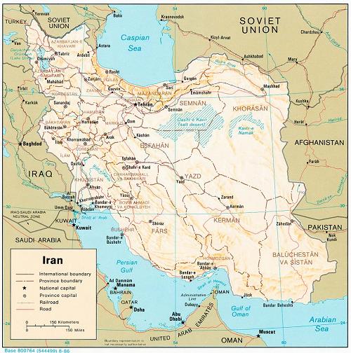 [✔] État Impérial de Perse 200221103656367474
