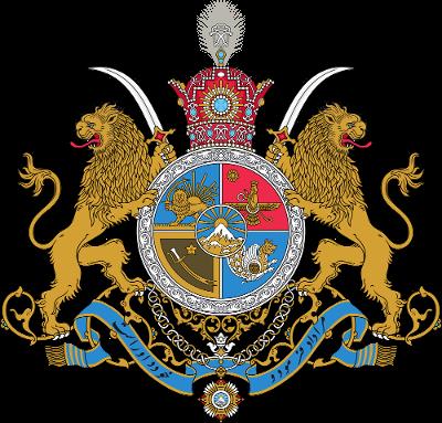 [✔] État Impérial de Perse 200222033019332551