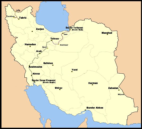 [✔] État Impérial de Perse 20022209324828063
