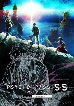 Psycho Pass: Sinners of the System – Case.3 : Par-delà l'amour et la haine