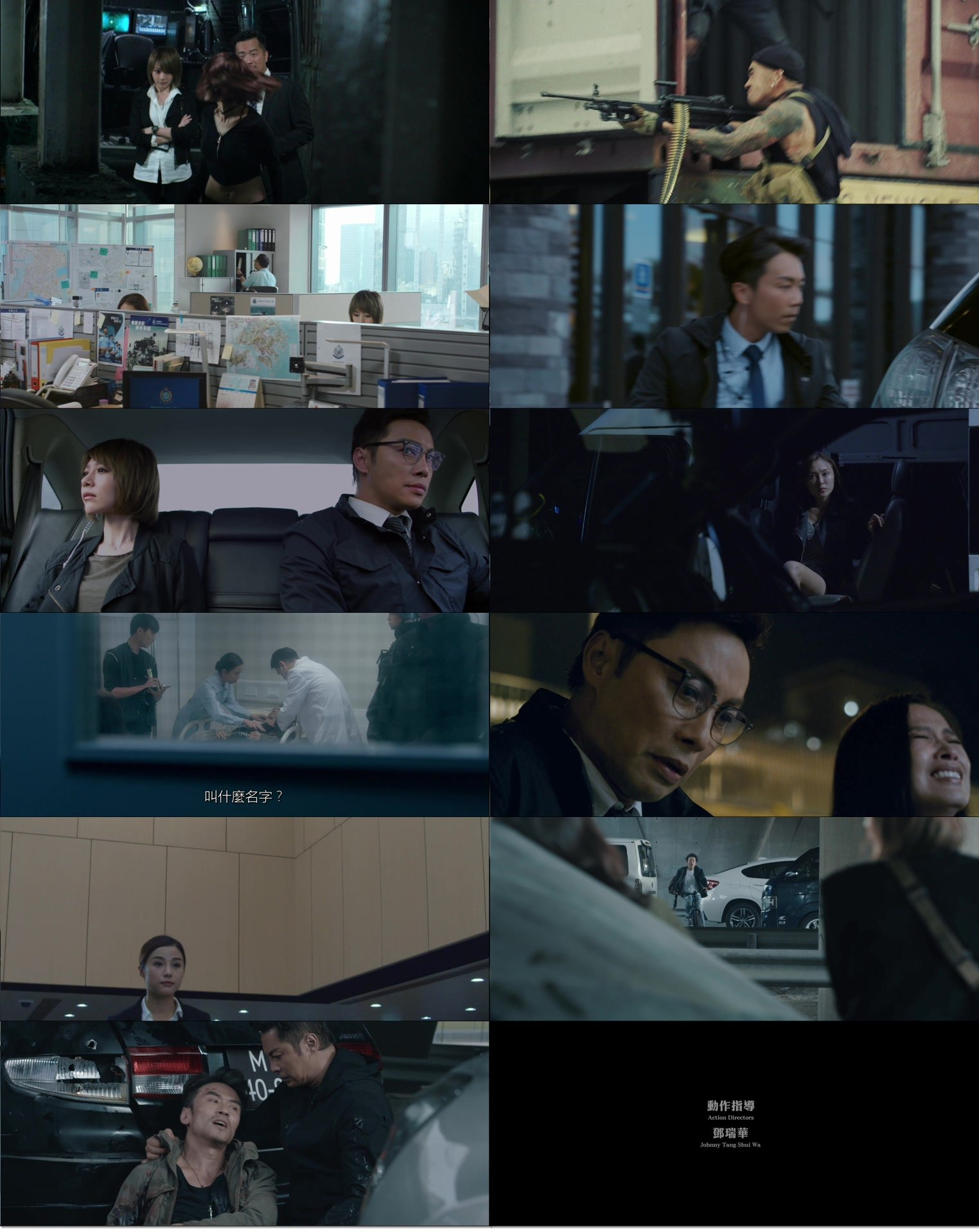 The.Fatal.Raid.2019.CHINESE.1080p.BluRay.x264-WiKi.mkv