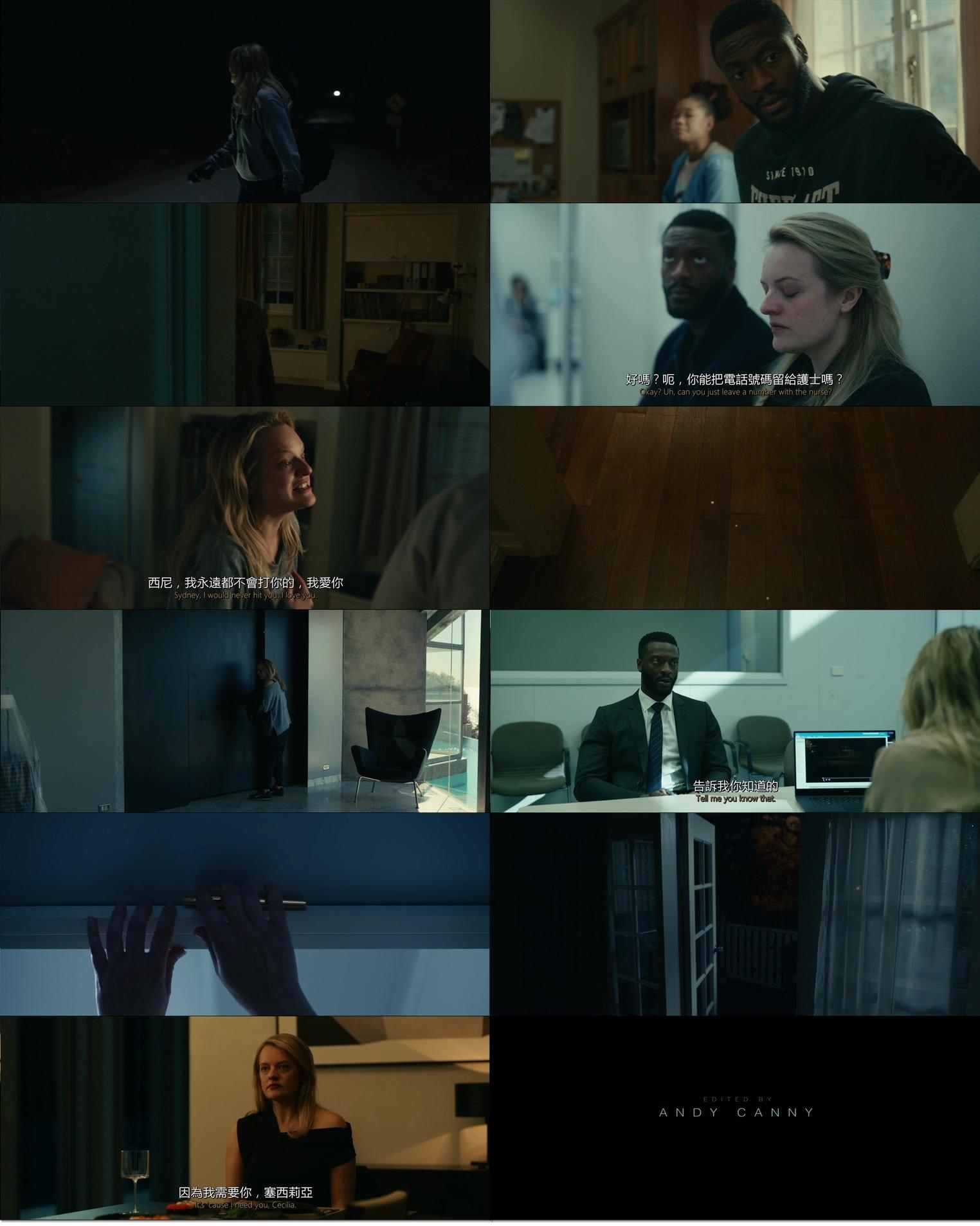 The.Invisible.Man.2020.1080p.AMZN.WEB-DL.DDP5.1.H.264-NTG.mkv