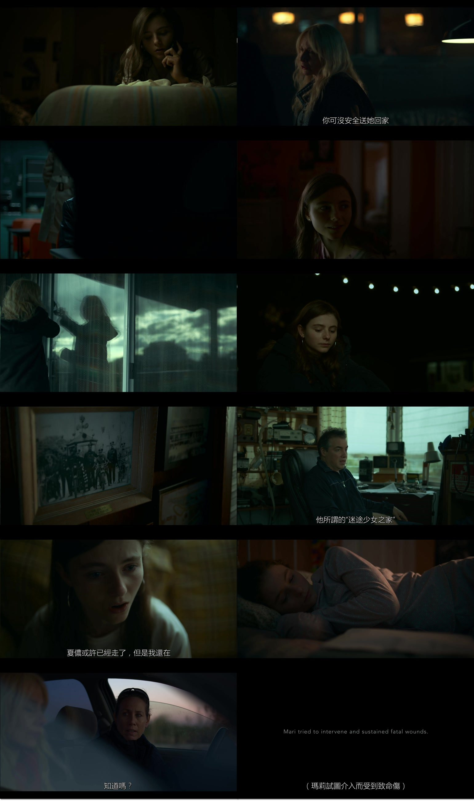 Lost.Girls.2020.1080p.NF.WEB-DL.DDP5.1.x264-NTG.mkv