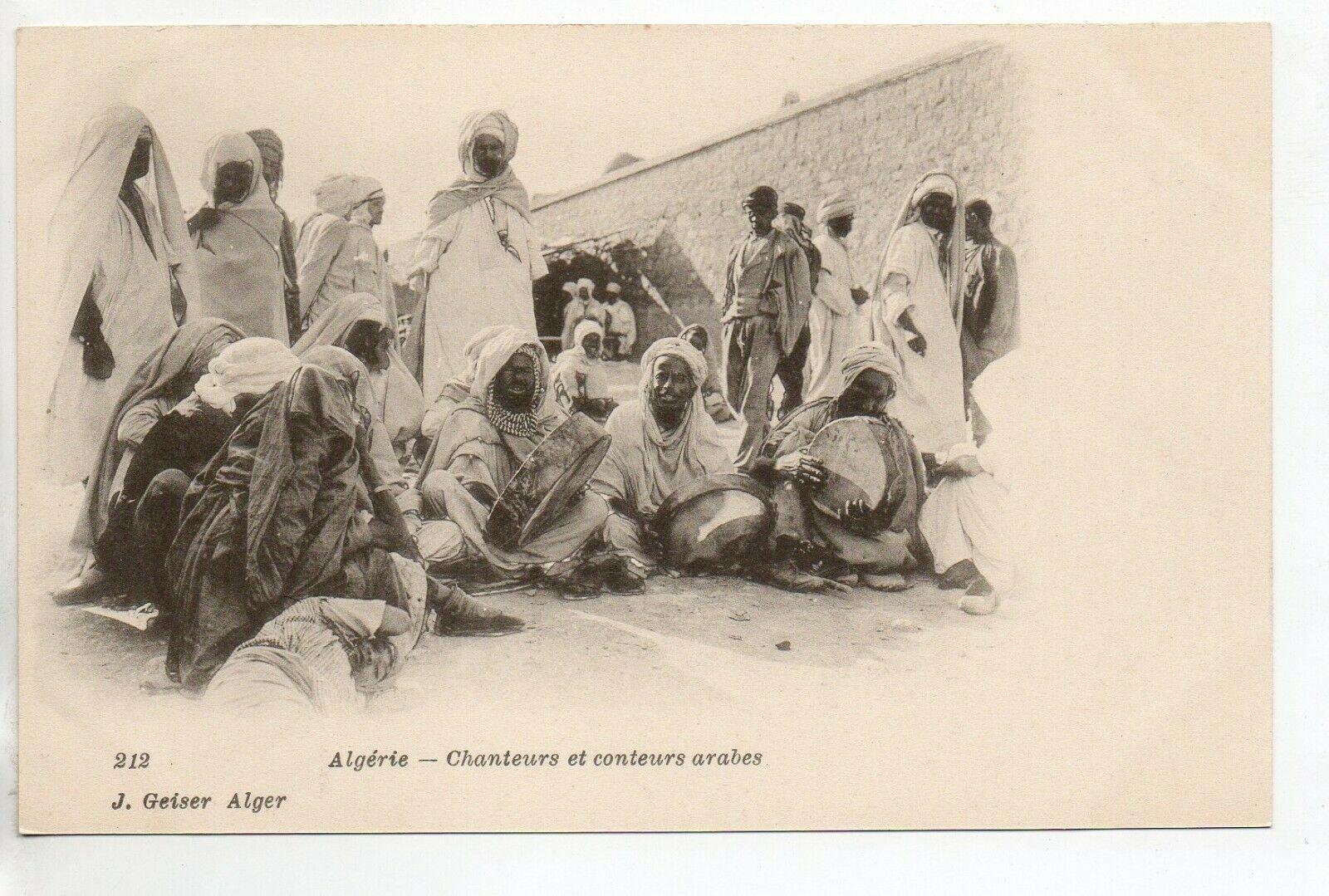 Le « Aiyaï» un chant de l'ouvert : plaidoyer pour le bédouin dans Musique 200418093232520495