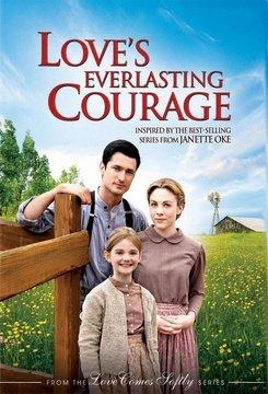 Du courage et du coeur