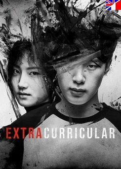 Extracurricular - Saison 1