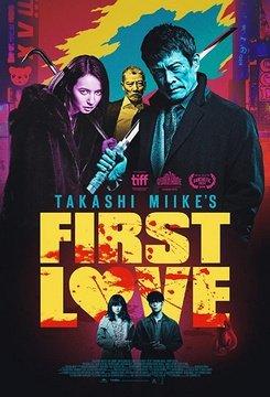 First Love. le dernier Yakuza
