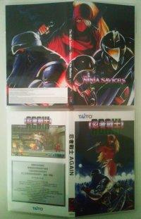 The ninja saviors - Return of the warriors Mini_200513012451295831