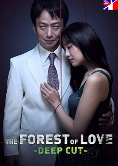 The Forest of Love: Deep Cut - Saison 1