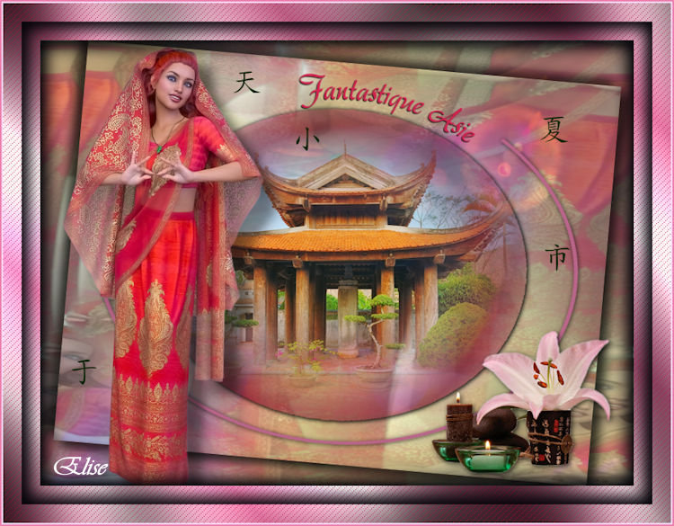 Fantastique Asie    (psp) 200524073105162986