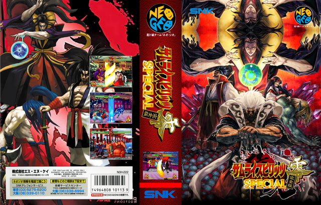 grosse exclu NEOGEO : SS5 Perfect unreleased YUKI game ! - Page 2 20052804183267806