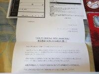 Jeux AES,GBA,GBC + Sticks Arcades AES & Sanwa Mini_20060401574321765