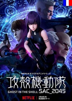 Ghost in the Shell SAC_2045 - Saison 1