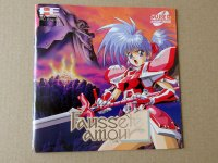Le TopiShop - Super Famicom - PC Engine - Mega Drive - etc Mini_200610053756877716