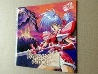 Le TopiShop - Super Famicom - PC Engine - Mega Drive - etc Mini_200610053804333802