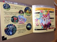 Le TopiShop - Super Famicom - PC Engine - Mega Drive - etc Mini_200610053812612209