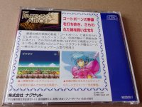 Le TopiShop - Super Famicom - PC Engine - Mega Drive - etc Mini_200610053827871665