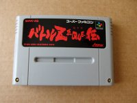 - TopiShop Nintendo - Famicom / Super Famicom / Super Nintendo Mini_200610122751836700