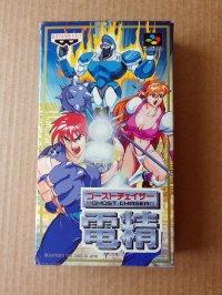 Le TopiShop - Super Famicom - PC Engine - Mega Drive - etc Mini_200610122758949813