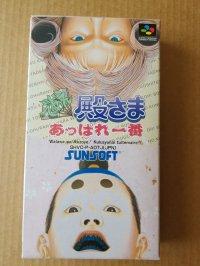 Le TopiShop - Super Famicom - PC Engine - Mega Drive - etc Mini_20061012280424818