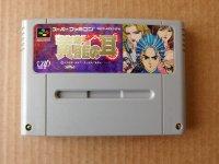 Le TopiShop - Super Famicom - PC Engine - Mega Drive - etc Mini_200610122806596736