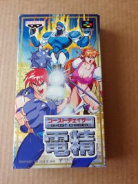 - TopiShop Nintendo - Famicom / Super Famicom / Super Nintendo Mini_200610122806847471