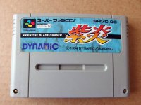 - TopiShop Nintendo - Famicom / Super Famicom / Super Nintendo Mini_200610122808777773
