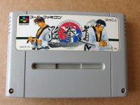 - TopiShop Nintendo - Famicom / Super Famicom / Super Nintendo Mini_20061012281495457
