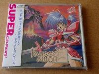 Le TopiShop - Super Famicom - PC Engine - Mega Drive - etc Mini_200610122821517628