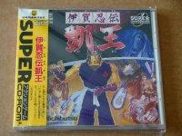 Le TopiShop - Super Famicom - PC Engine - Mega Drive - etc Mini_20061012282231828