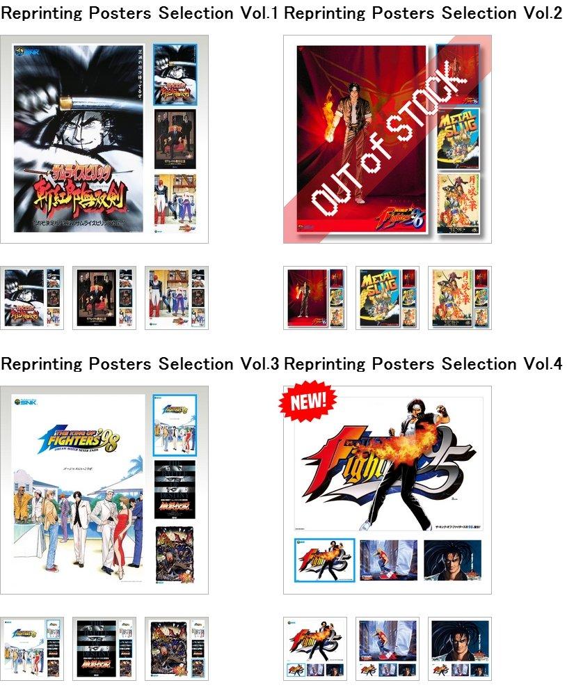 [Commandes groupées / snk-onlineshop] Reprint Poster SNK - Page 2 200613104058147861