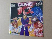 Le TopiShop - Super Famicom - PC Engine - Mega Drive - etc Mini_200613041614582672