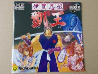 Le TopiShop - Super Famicom - PC Engine - Mega Drive - etc Mini_200613041615693221
