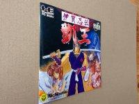 Le TopiShop - Super Famicom - PC Engine - Mega Drive - etc Mini_200613041616882121
