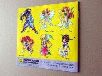 Le TopiShop - Super Famicom - PC Engine - Mega Drive - etc Mini_200613041618804670