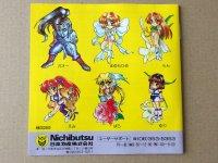 Le TopiShop - Super Famicom - PC Engine - Mega Drive - etc Mini_200613041620689613