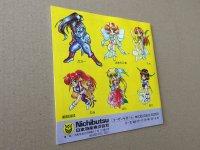 Le TopiShop - Super Famicom - PC Engine - Mega Drive - etc Mini_200613041621797990