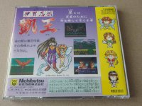 Le TopiShop - Super Famicom - PC Engine - Mega Drive - etc Mini_200613041624834040
